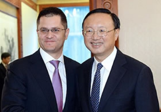 jeremic-with-chinese-officials