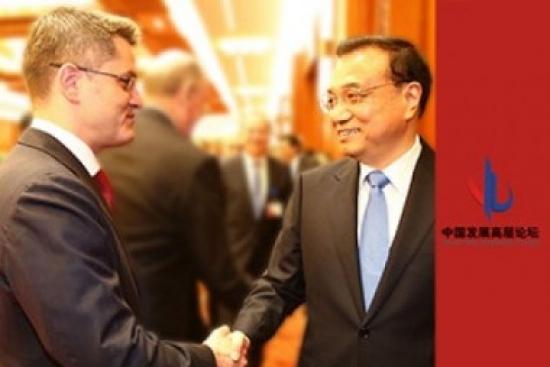 CIRSD Delegation Attends Prestigious China Development Forum in Beijing