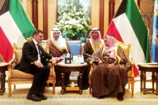CIRSD - Kuvajt