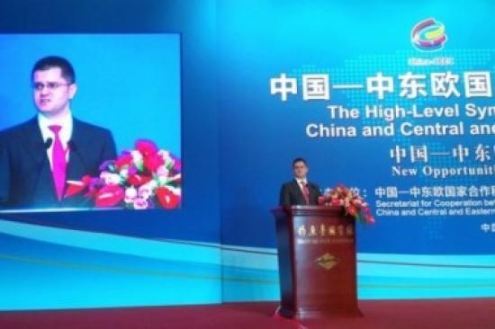 Jeremić u Pekingu